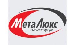Металюкс (Республика Беларусь)