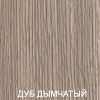 Двери экошпон Амати цвет - Дуб дымчатый