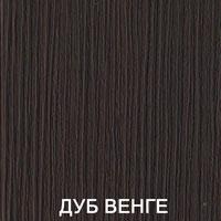 Двери экошпон Амати - цвет дуб венге