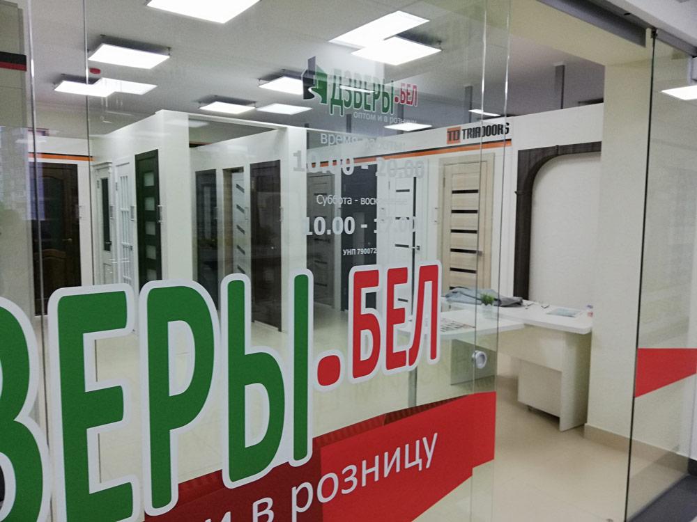 Открытие нового салона дверей в Могилеве